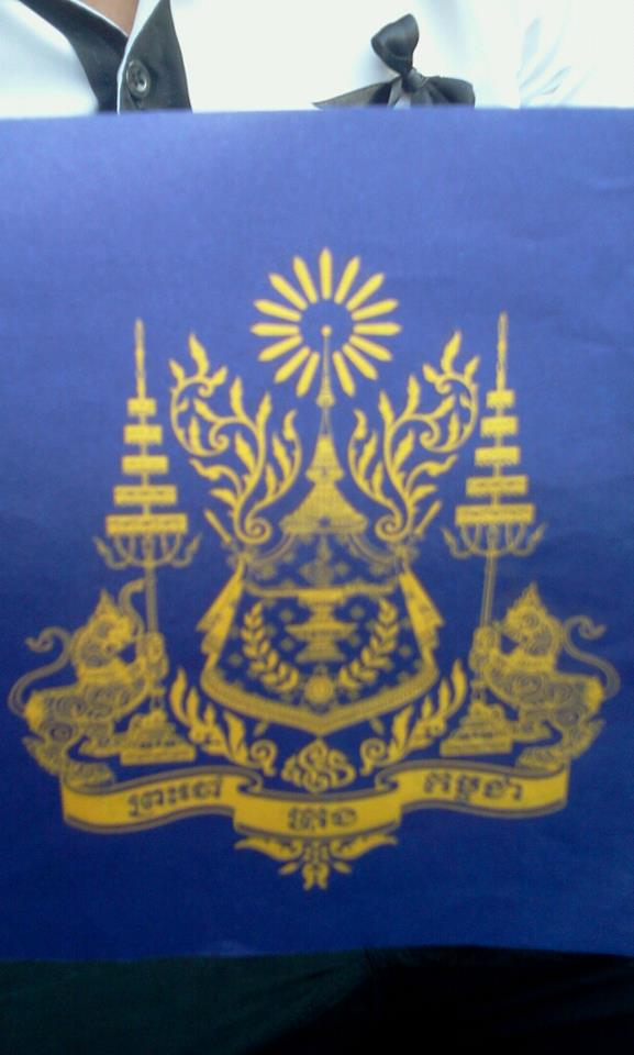 Royal Flage, Cambodia