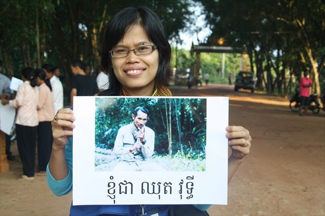 I am Chut Wutty! during Community Gathering to Mourn Chut Wutty in Koh Kong May 10-13, 2012.